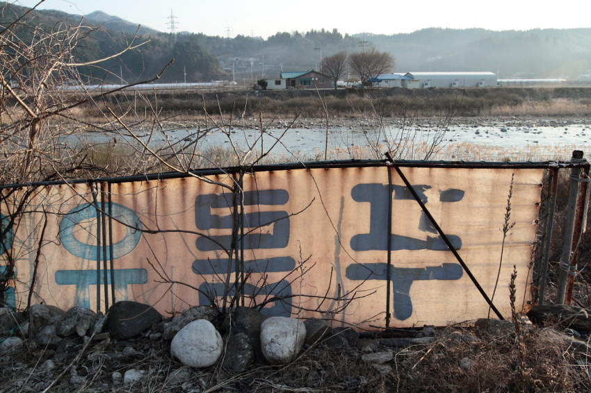 가평 푸름유원지 옥션 철없는 캠핑 (9)