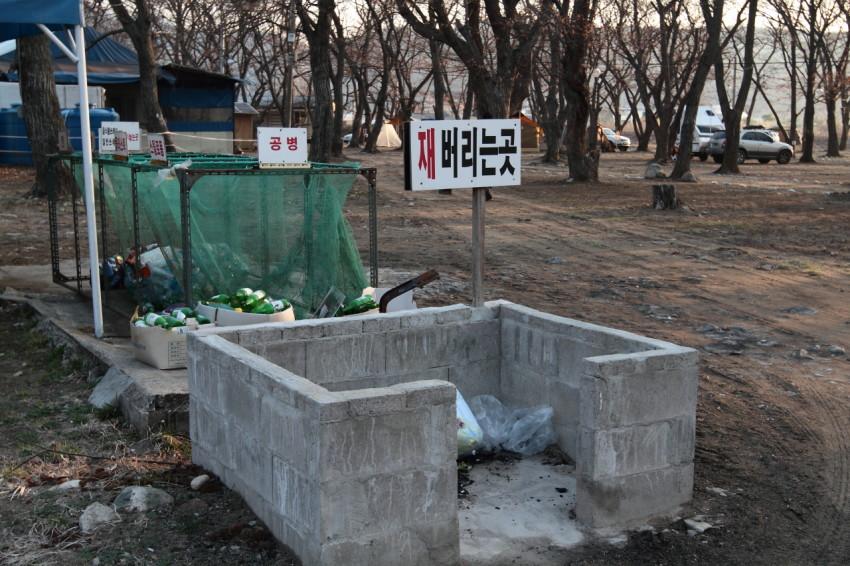 가평 푸름유원지 옥션 철없는 캠핑 (16)