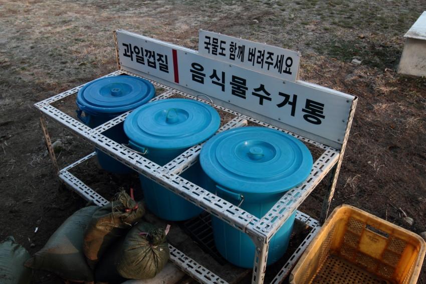 가평 푸름유원지 옥션 철없는 캠핑 (18)