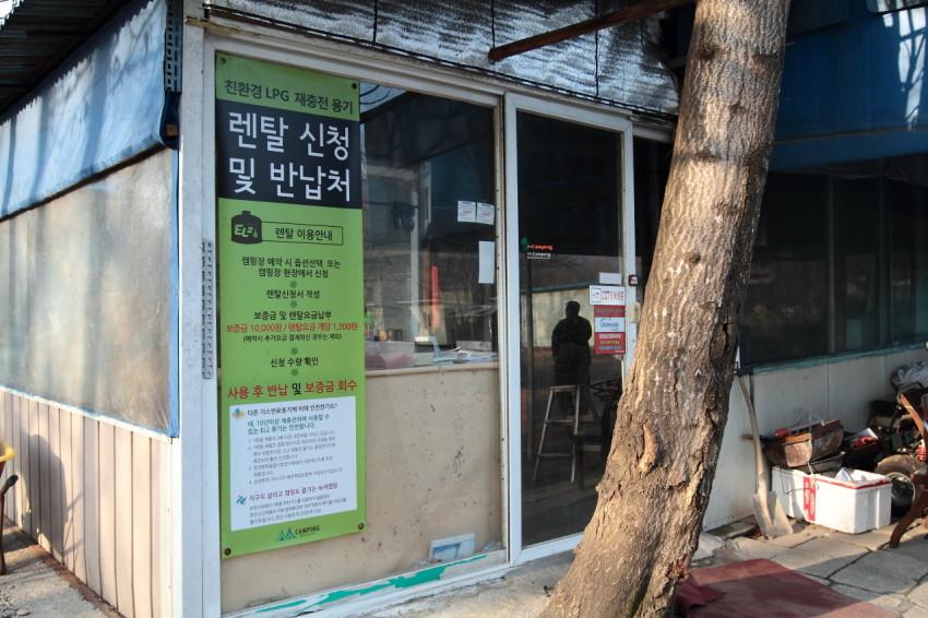 가평 푸름유원지 옥션 철없는 캠핑 (23)