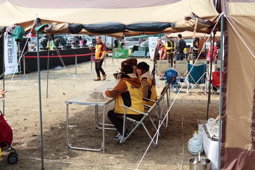 가평 푸름유원지 옥션 철없는 캠핑 (34)