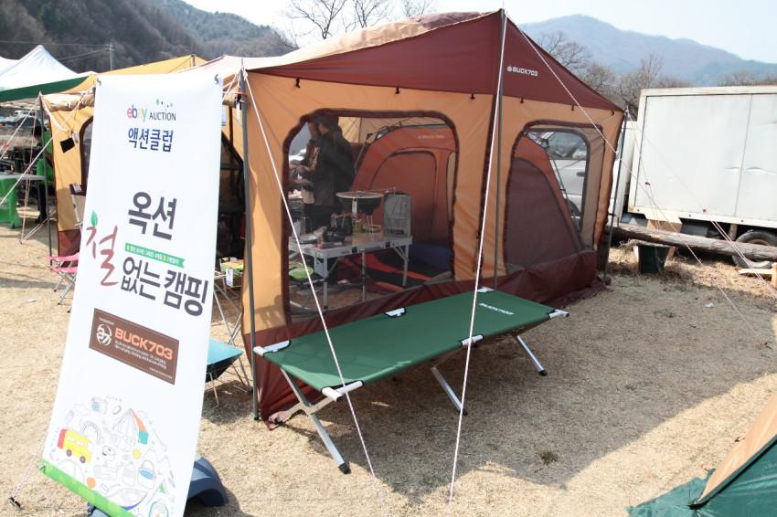 가평 푸름유원지 옥션 철없는 캠핑 (38)