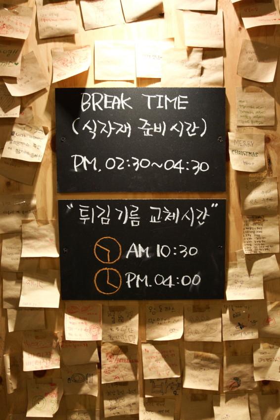 회기역 맛집 홍익돈까스 (31)