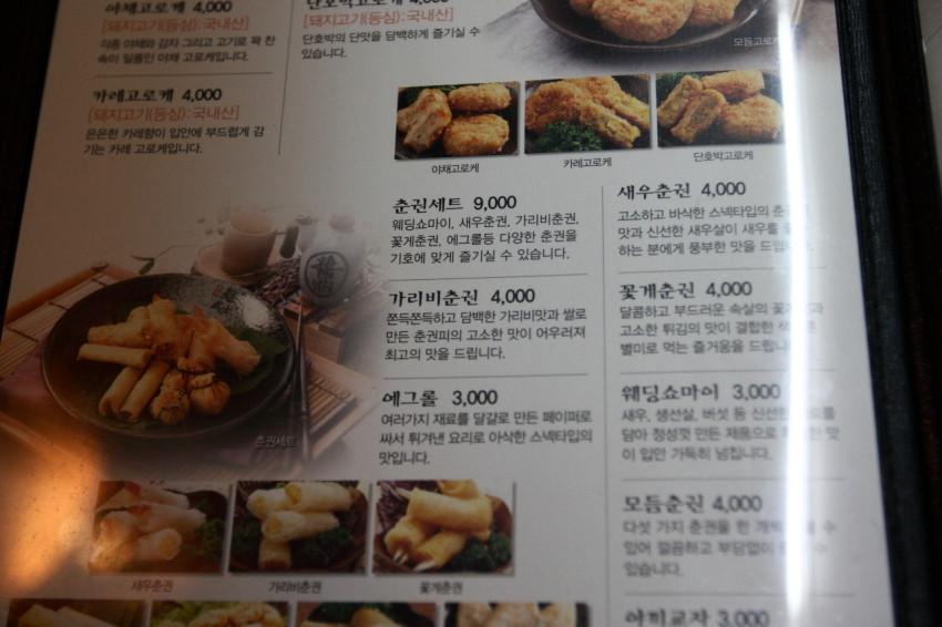 북창동맛집 멘무샤 (4)