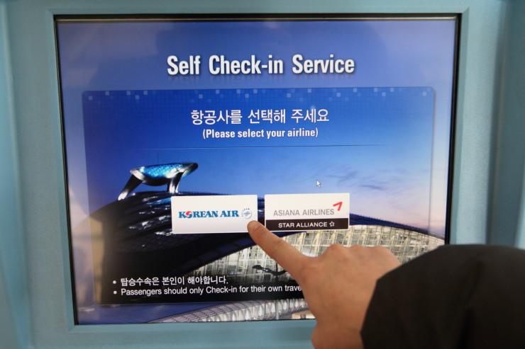 인천공항 셀프 체크인 (3)