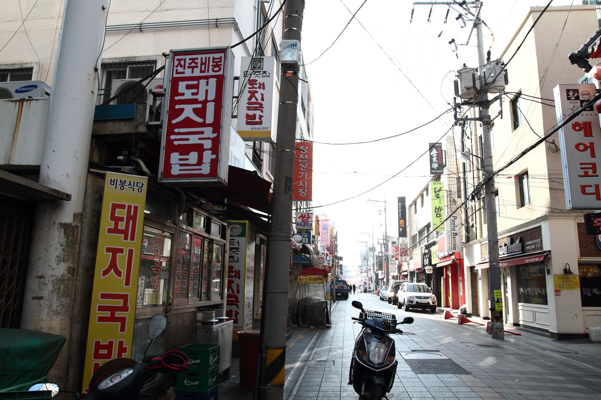 부산대학교 맛집 진주 비봉식당 (2)