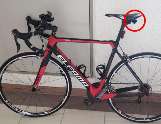 자전거 도난방지 (1)