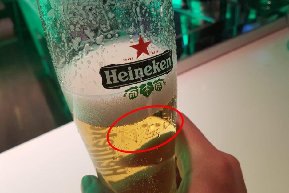 논현역 술집 (15)