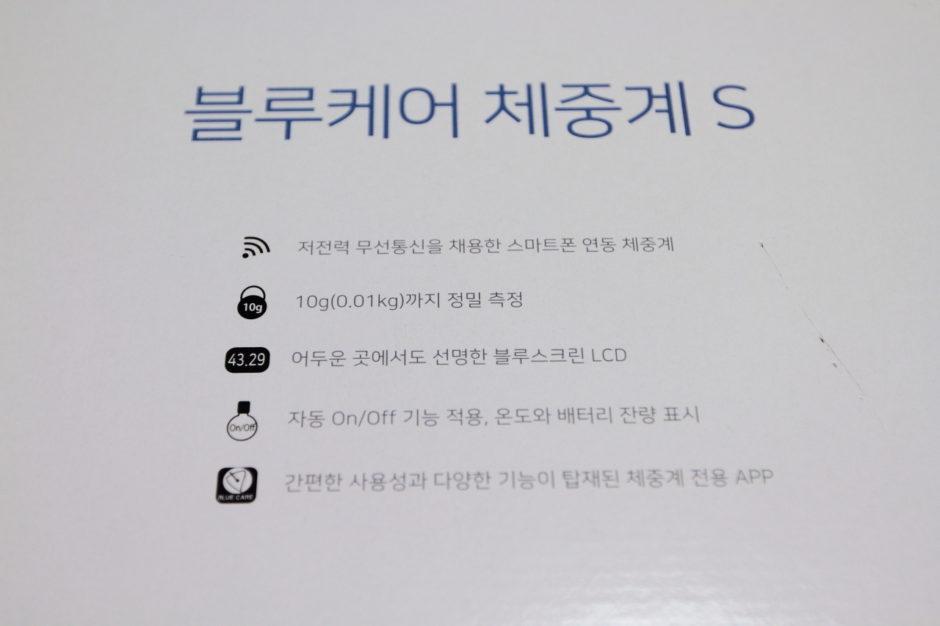 스마트체중계 (5)