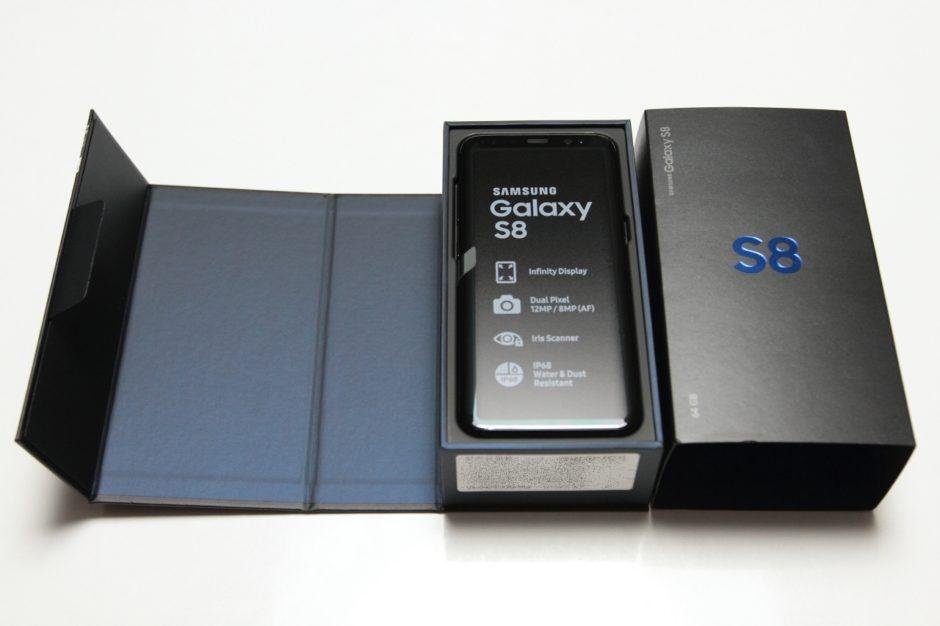 갤럭시 S8 개봉기 (5)