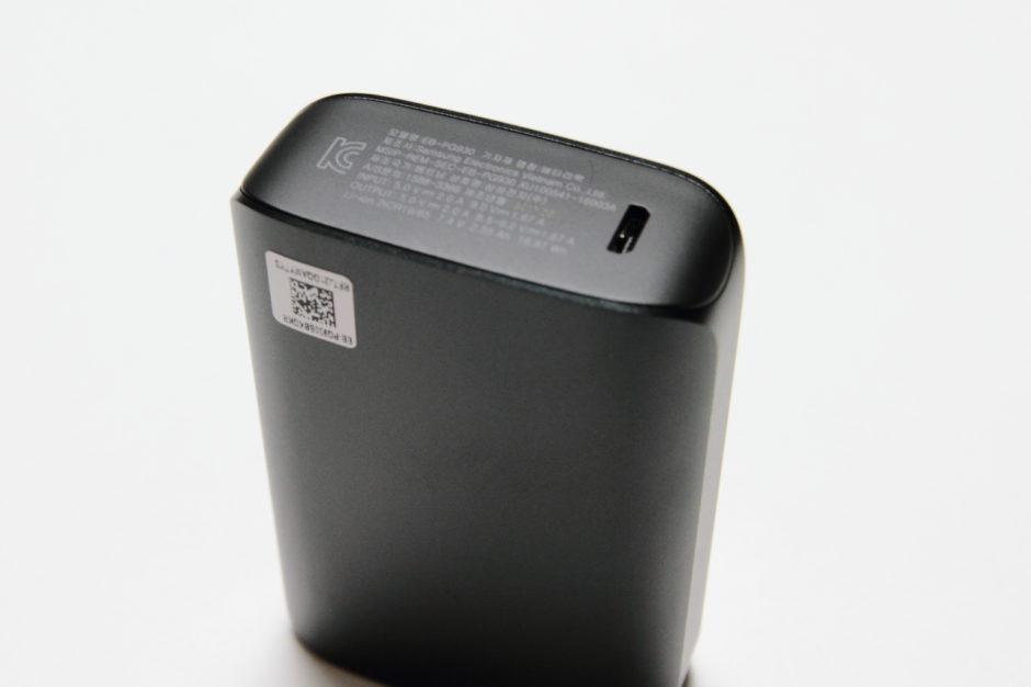 급속충전 보조배터리 (9)