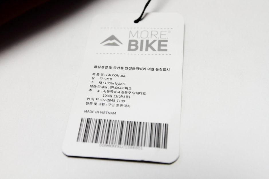 자전거 가방 (3)