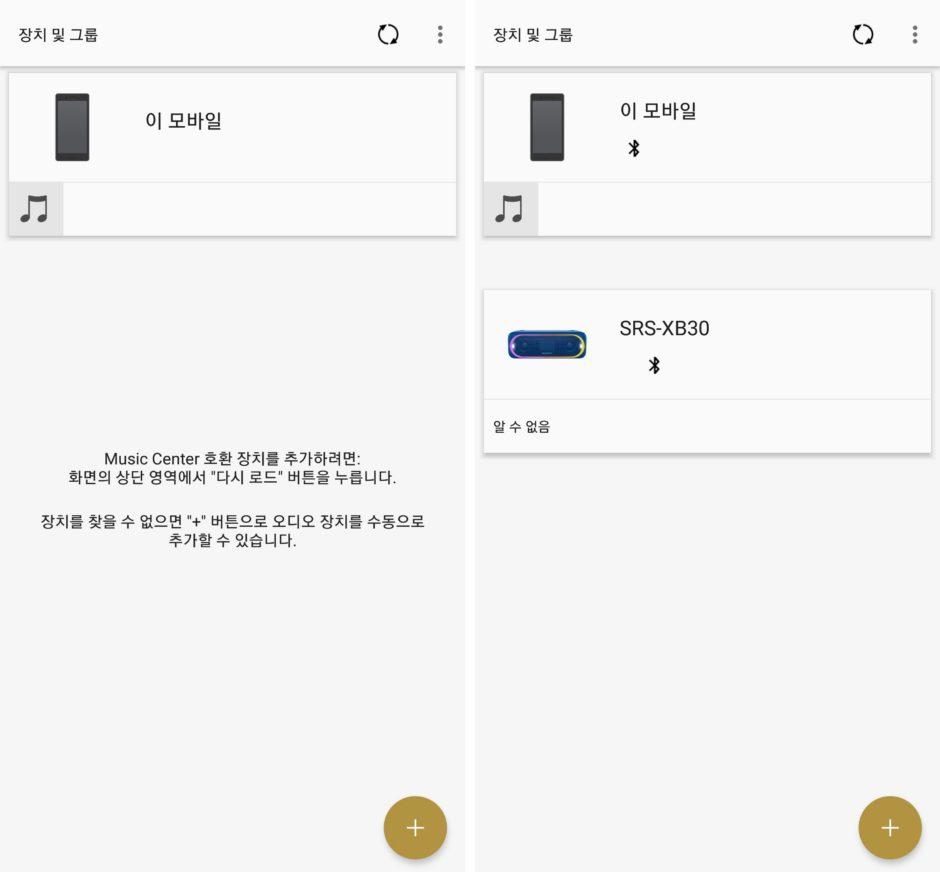 소니 뮤직센터 (4)