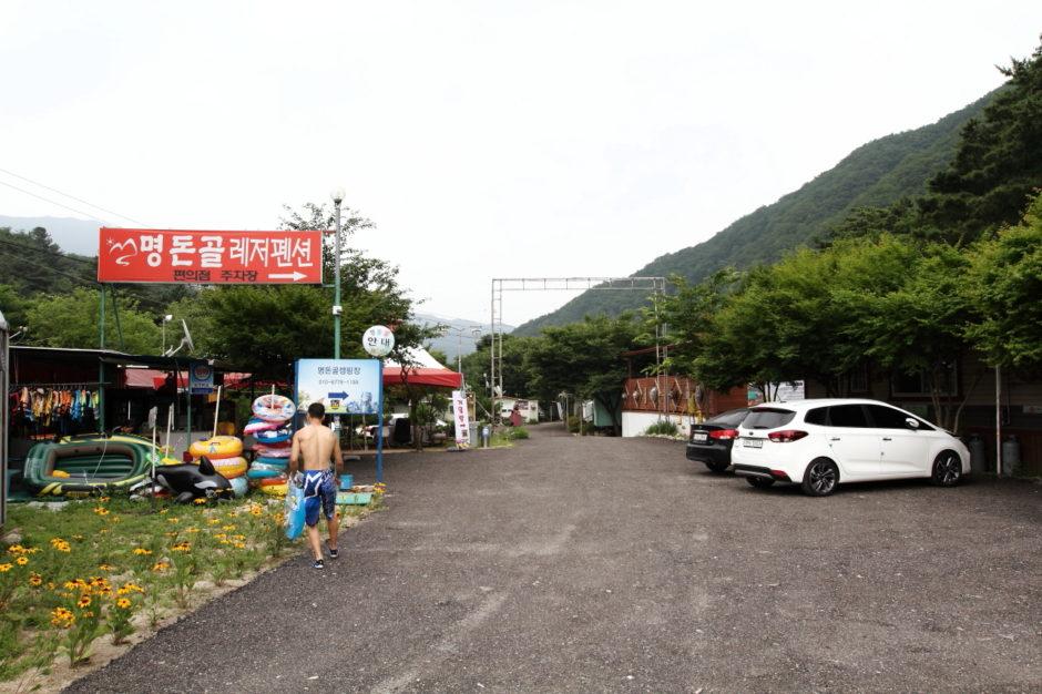 명지계곡 캠핑장 (2)