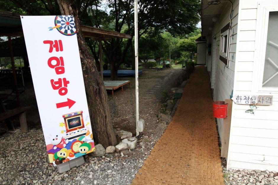 명지계곡 캠핑장 (26)