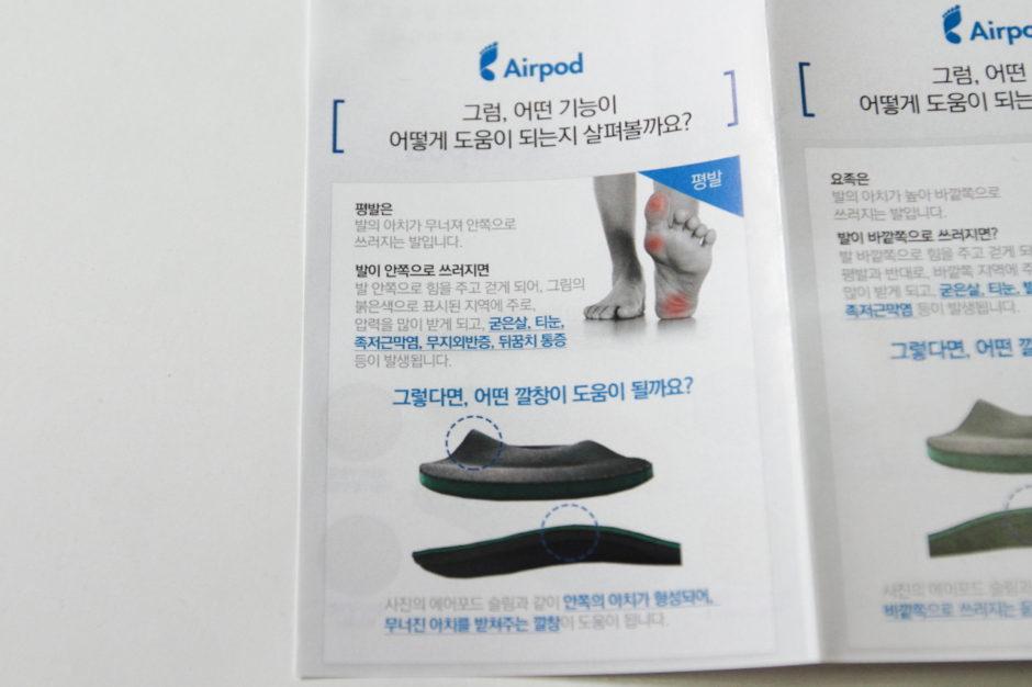 발뒤꿈치 통증 (8)