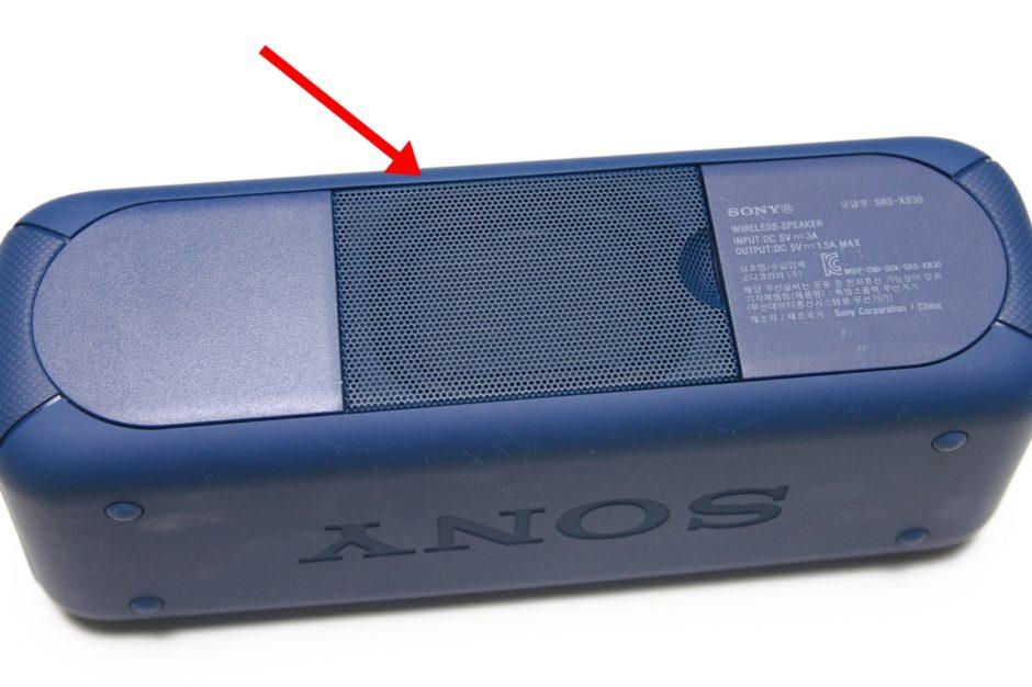 소니 SRS-XB30 (8)