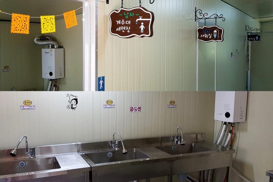 용인 비봉산캠핑장 개수대
