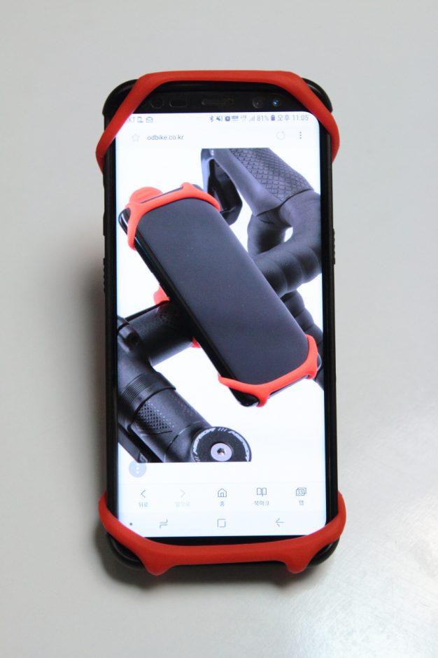 자전거 핸드폰거치대 (5)