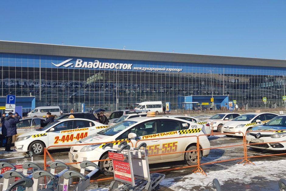 블라디보스톡 (3)