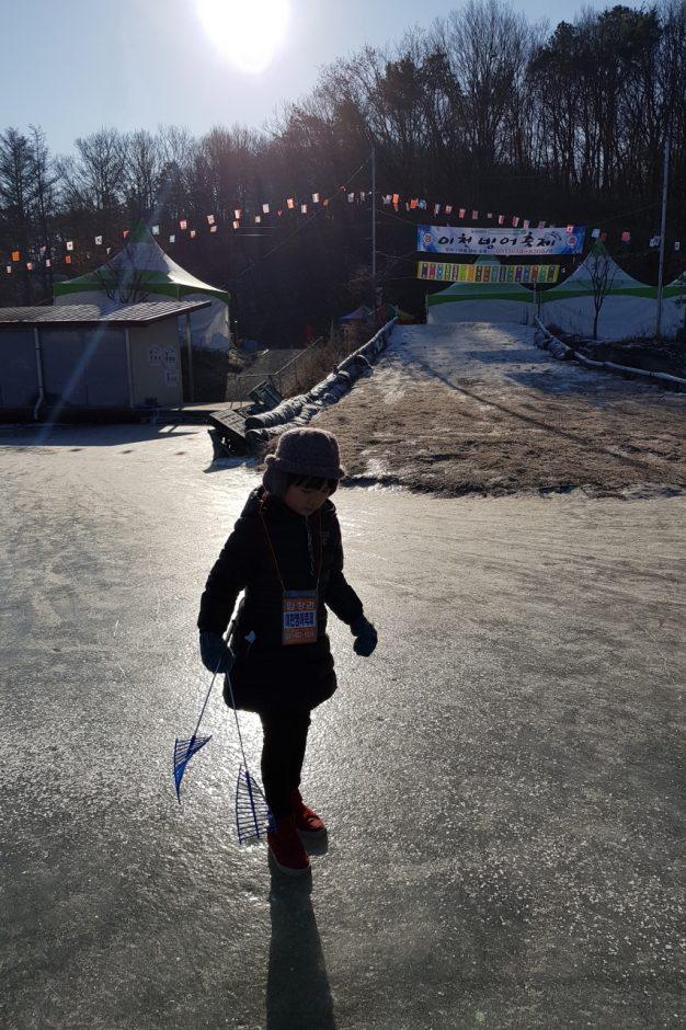 이천 빙어축제 (20)