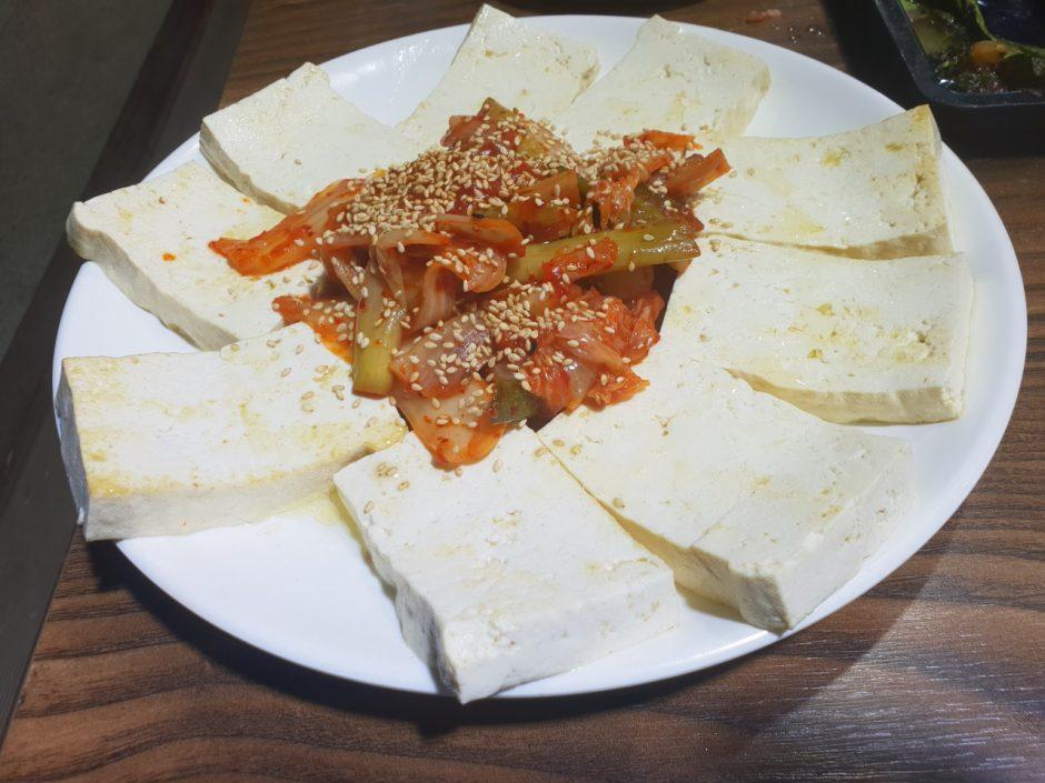 연태린고기 (2)