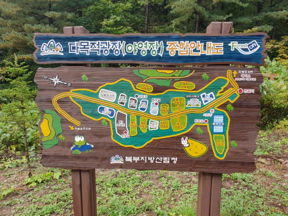 양평 캠핑장 (37)