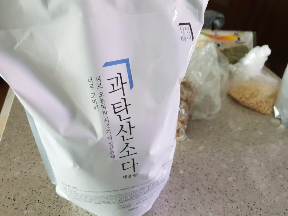가스렌지 후드청소 (7)