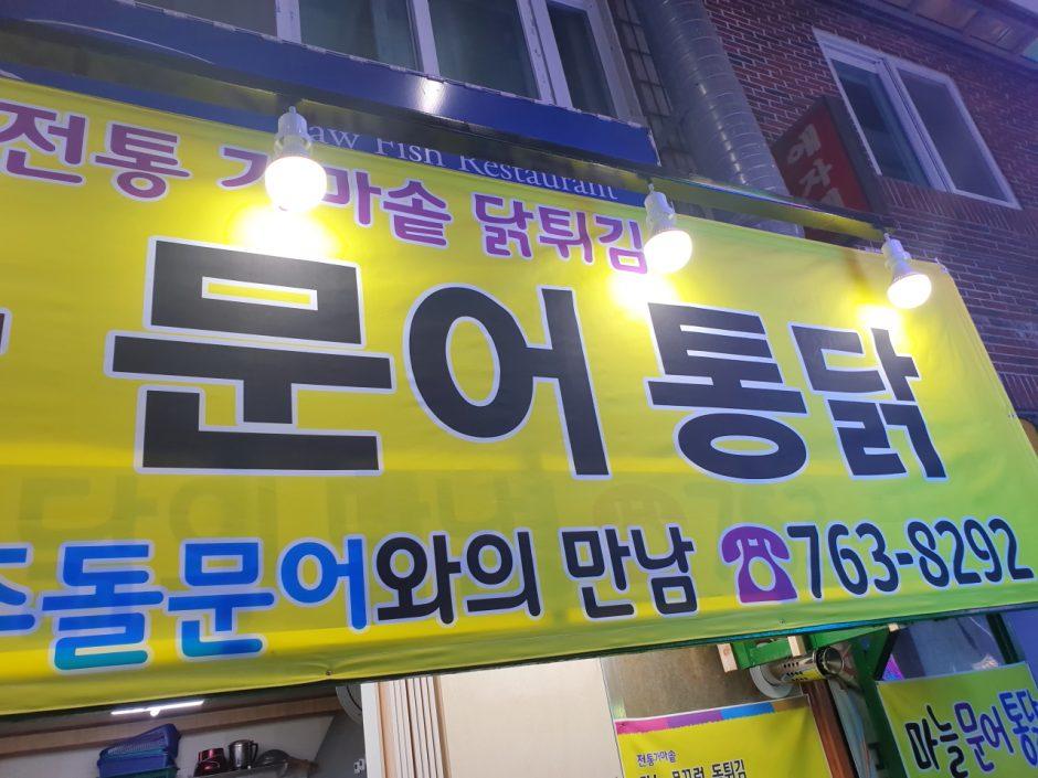 제주 중문맛집 (1)