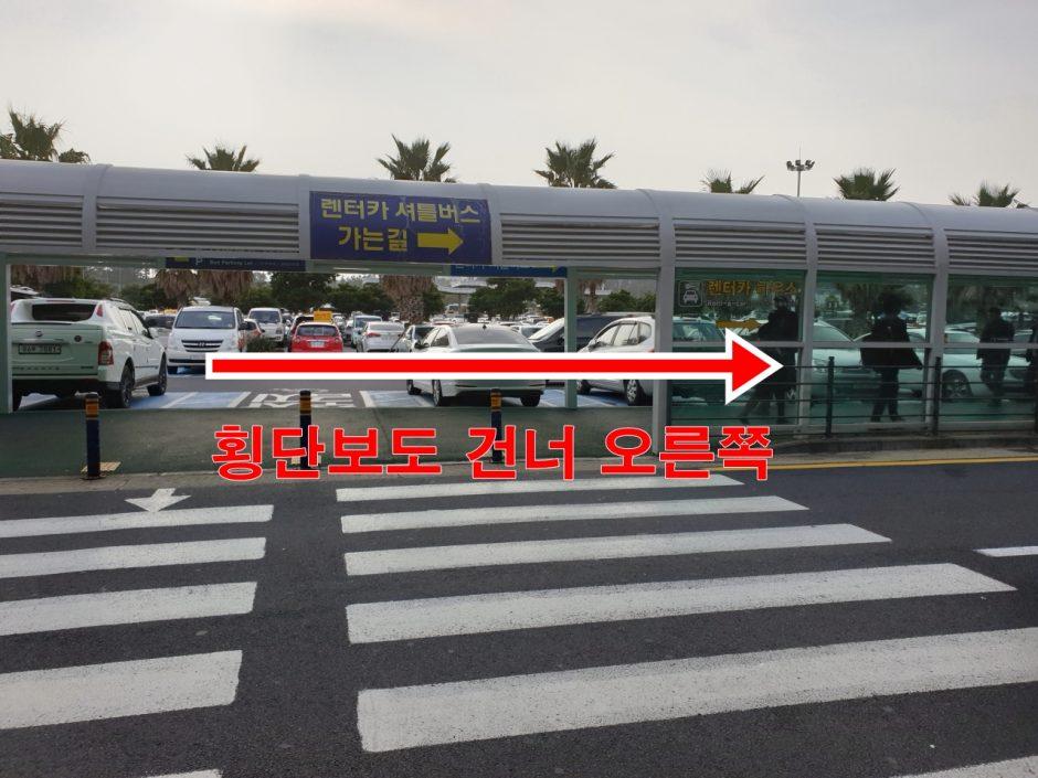 제주공항 렌트카 싼곳 (24)