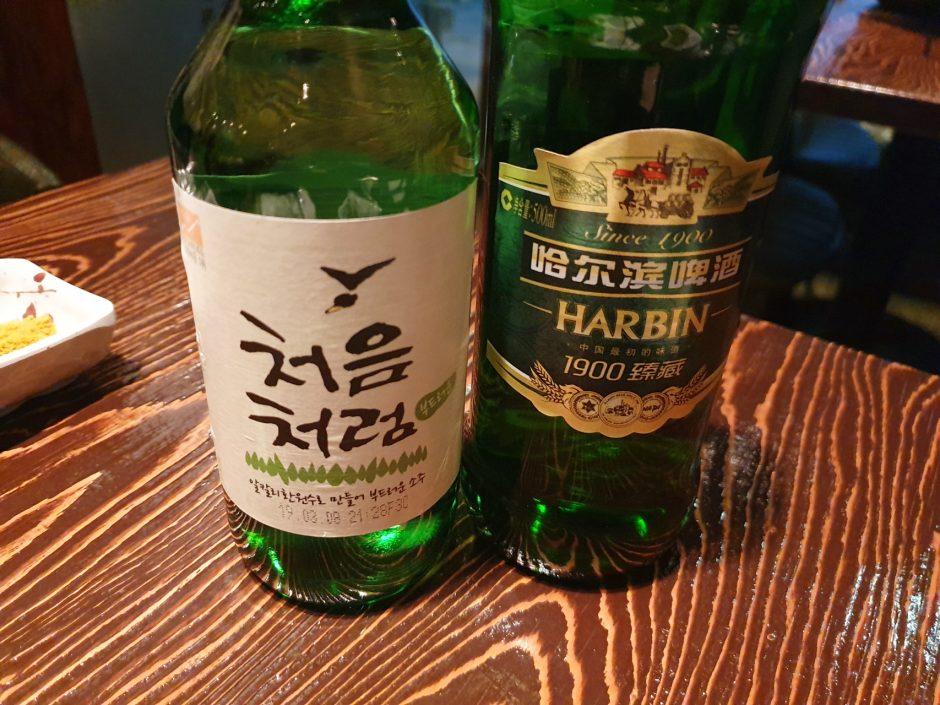 인계동 맛집 - 춘양 (16)