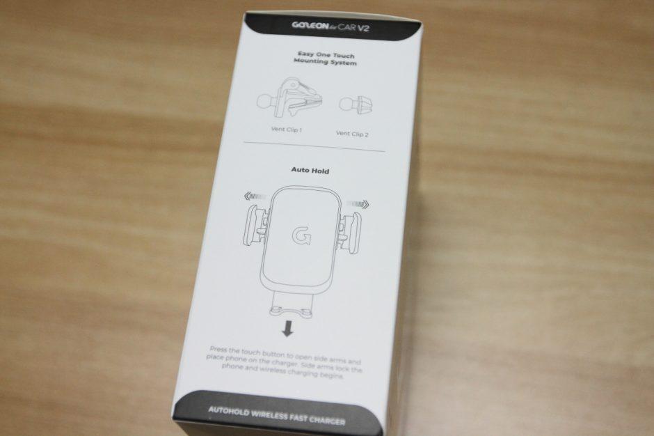 차량용 무선충전기 게이즈온 포카 v2 (6)