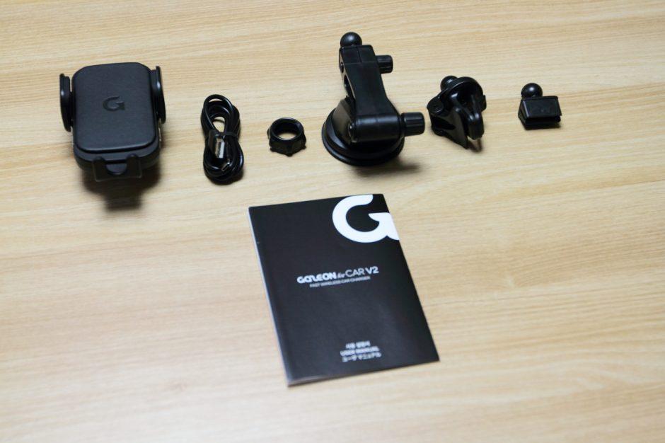 차량용 무선충전기 게이즈온 포카 v2 (8)