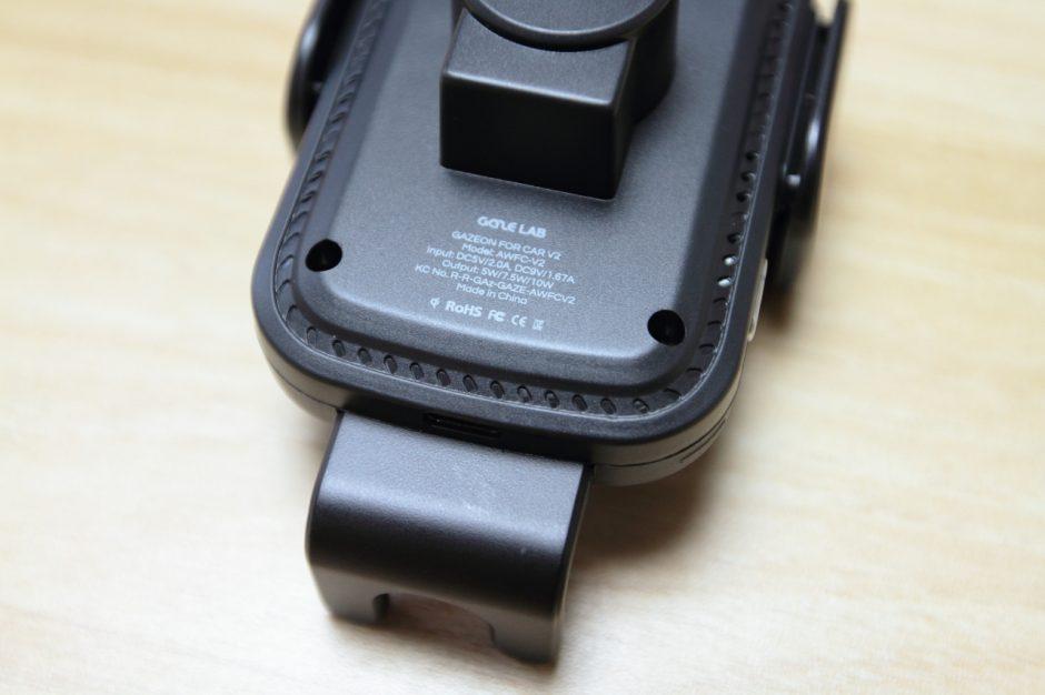 차량용 무선충전기 게이즈온 포카 v2 (15)
