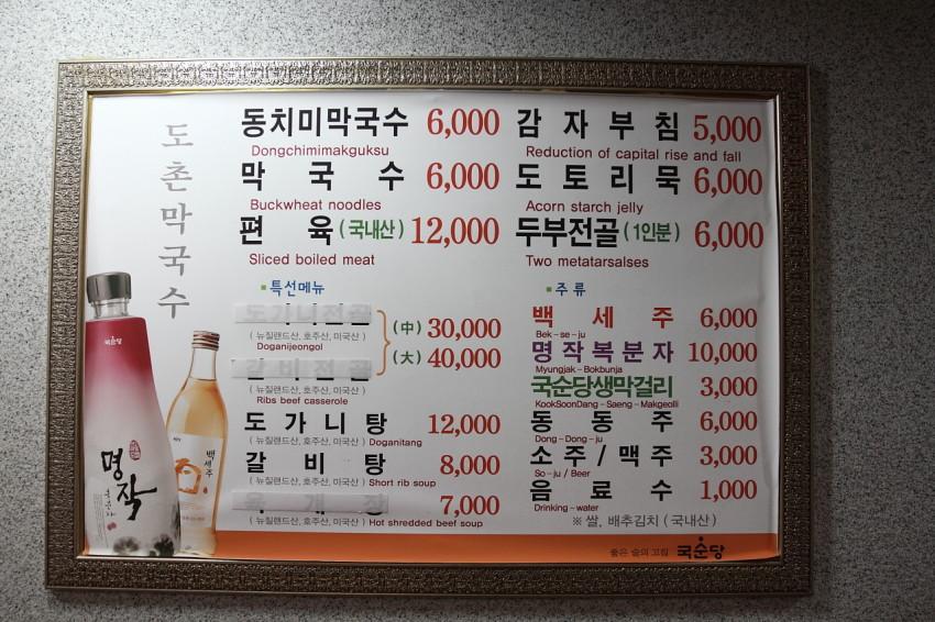 국토정중앙천문대 캠핑장 (84)