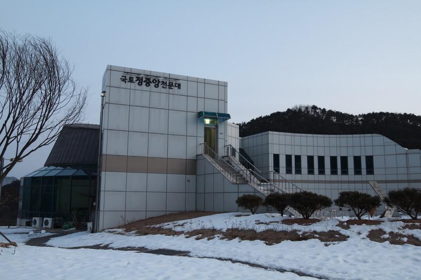 국토정중앙천문대 캠핑장 (50)