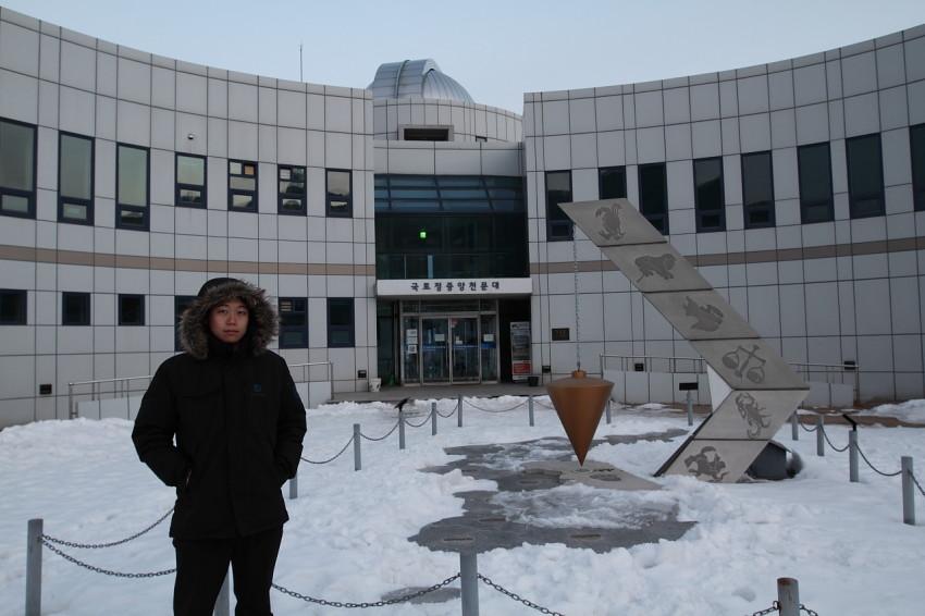 국토정중앙천문대 캠핑장 (47)