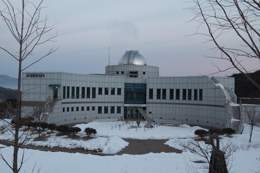국토정중앙천문대 캠핑장 (46)