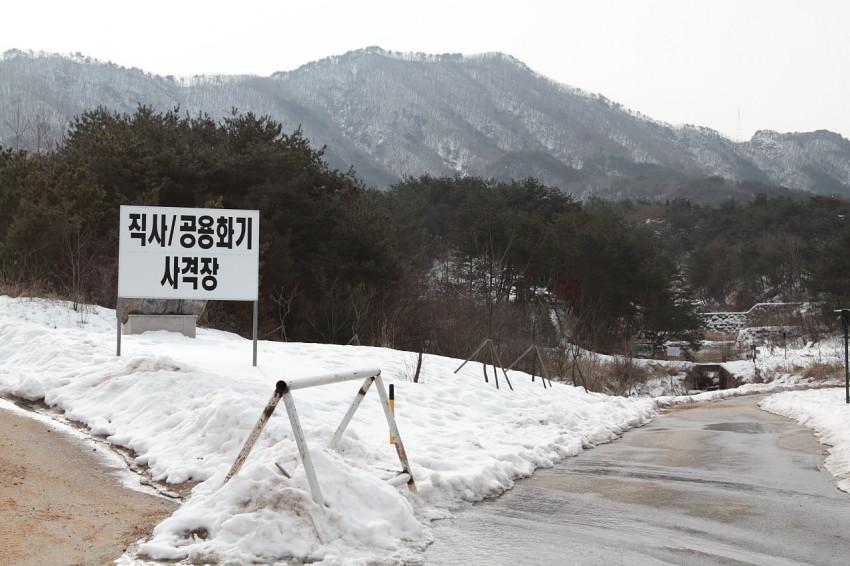 국토정중앙천문대 캠핑장 (38)