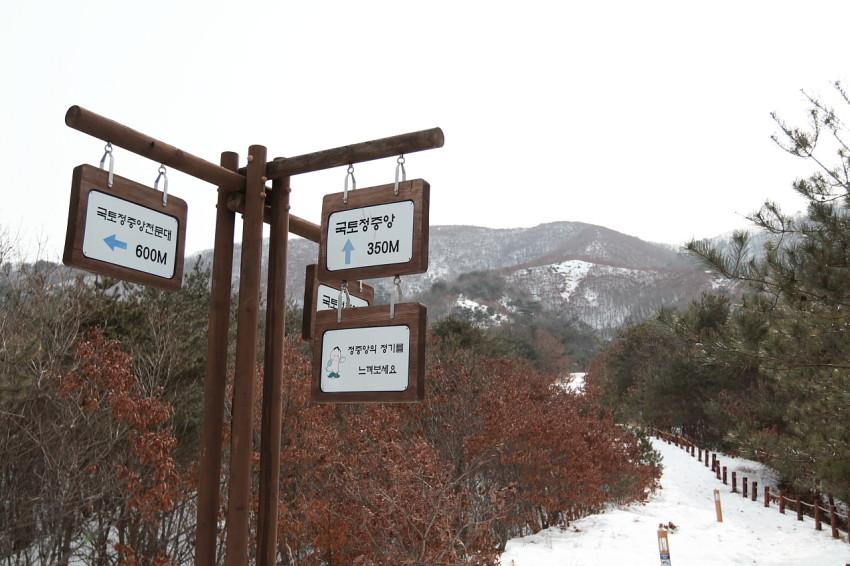 국토정중앙천문대 캠핑장 (34)