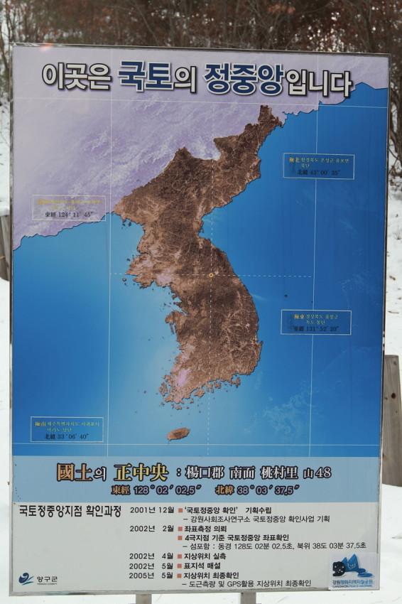 국토정중앙천문대 캠핑장 (33)
