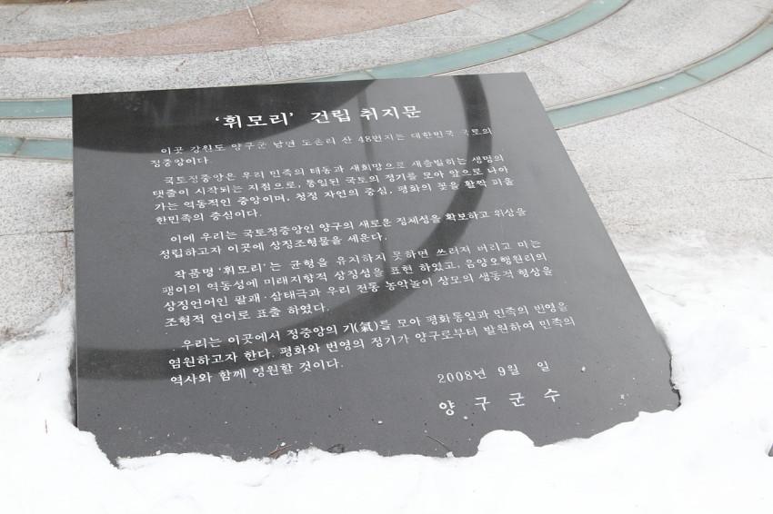 국토정중앙천문대 캠핑장 (32)