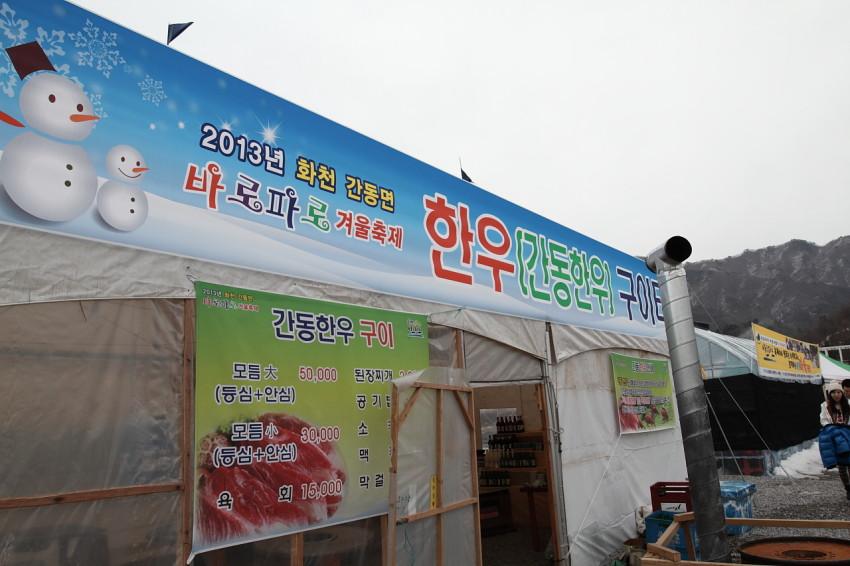 국토정중앙천문대 캠핑장 (17)