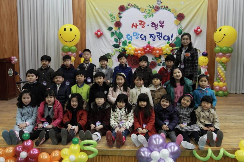 호주 입학식 정릉초등학교 (14)