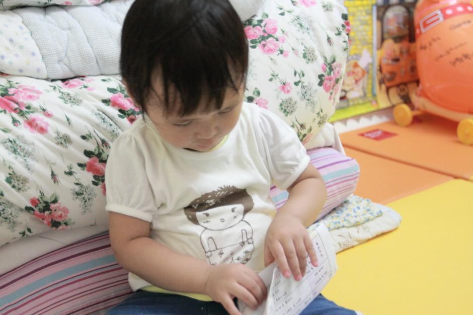 파주 유아용품 할인매장 (4)