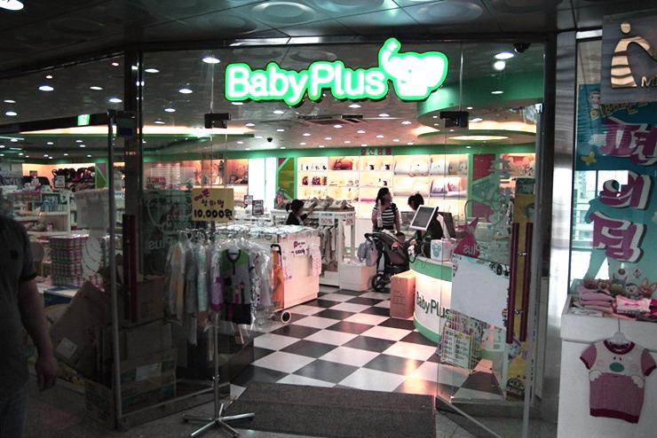 파주 유아용품 할인매장 (2)