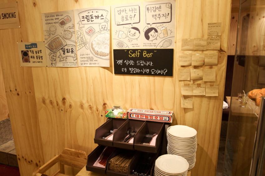 회기역 맛집 홍익돈까스 (4)