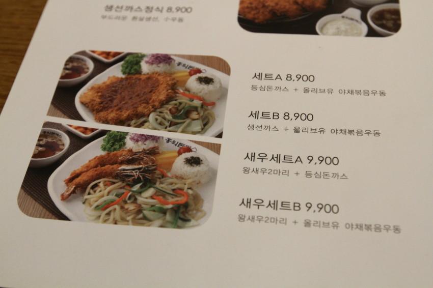 회기역 맛집 홍익돈까스 (8)