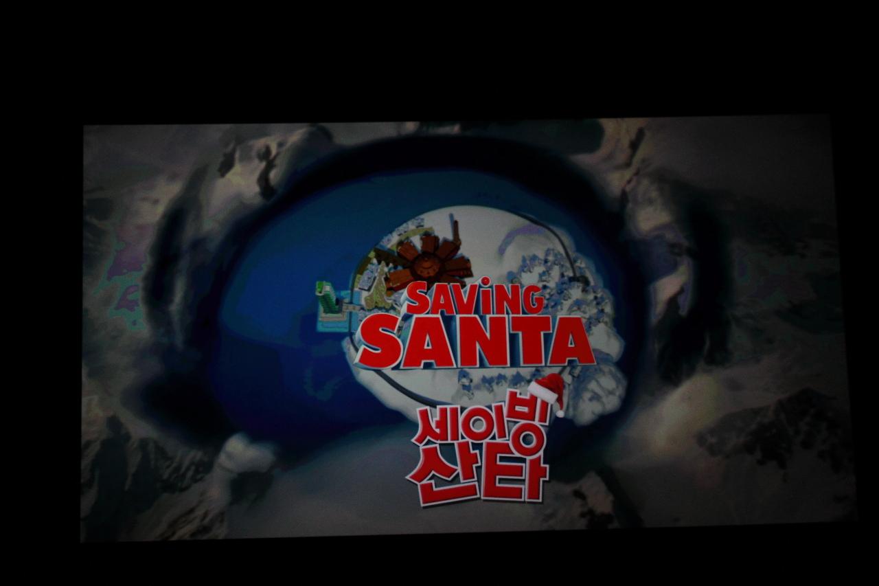크리스마스 에니메이션 세이빙 산타 (10)