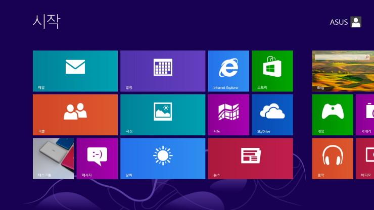 처음 만나본 윈도우8 그리고 오피스2013 (1)